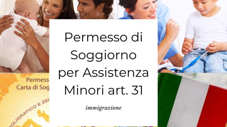 permesso-di-soggiorno-per-assistenza-minori-articolo-31-777x437